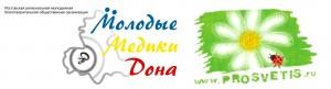 лого для пресс-релиза