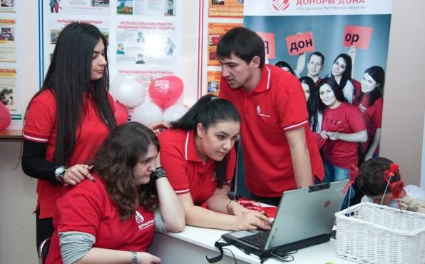 Волонтеры проекта Доноры Дона, февраль 2014