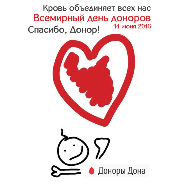 открытка 2016-2