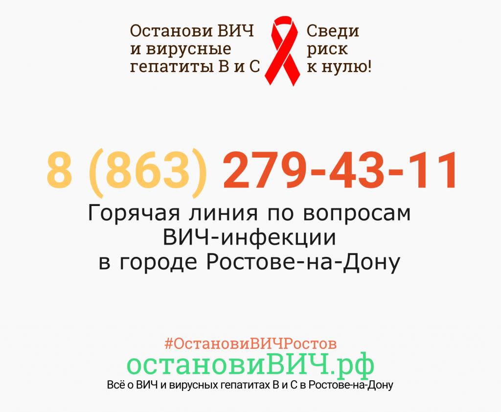 Reklama_goryachey_linii